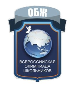 ehmblema_olimpiady_po_obzh